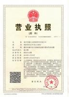 重庆芸濛人力资源管理有限公司