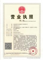 重庆振邦文化创意产业有限公司