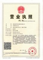 重庆振华保安服务有限公司