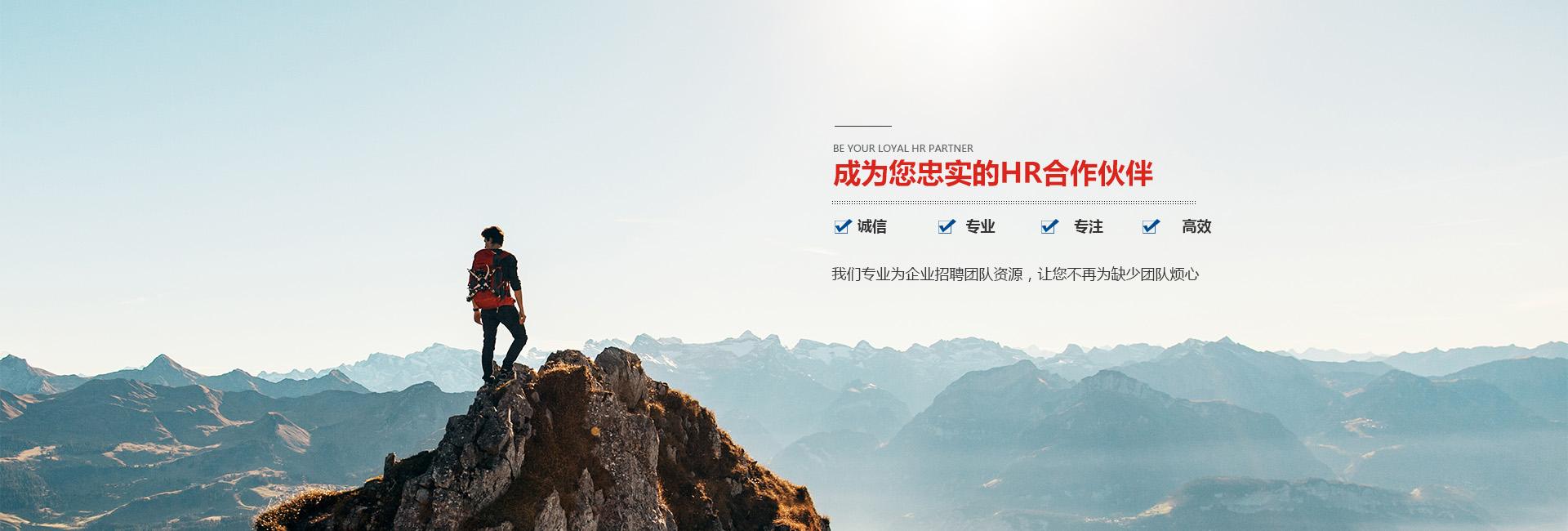 重庆劳务派遣公司
