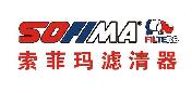 索菲玛汽车滤清器(重庆)有限公司